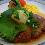 いしなぎ屋 - ハンバーグ定食(スープ、ライス、ソフトドリンク付)