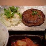 焼肉きたうち - ハンバーグ定食(200g)