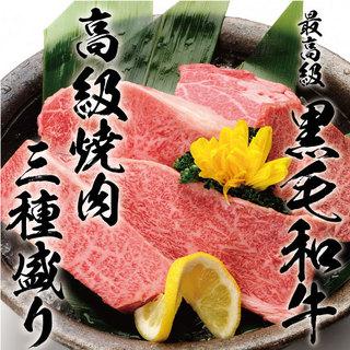 赤肉は黒毛和牛のみ厳選使用