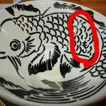 中華そば ひらこ屋 - 雷門後継店の証です!  鱗に「らいもん」と書かれています!「らいぞう」の丼にもコレがありますね!秋刀魚節専用の丼かも!!
