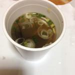 のり弁屋 - ワカメ、海苔、ネギ、味噌汁