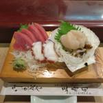 正寿司 - 刺身盛合せ