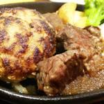 44752285 - 温野菜とハンバーグ&ひとくちてっぱんステーキ