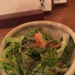 肉家 桜真 - 「2015.11」