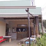 44755013 - 漁港前の食堂