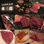 44756335 - ☆【熟成和牛焼肉雄三郎】さん…(≧▽≦)/~♡☆