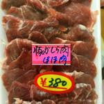 肉のささき - かしら♡