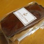 ホウトーベーカリー - パウンドケーキ チョコ