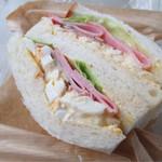 グルートン - サンドイッチ (ハムとたまご)