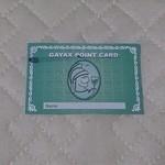 肉ビストロ WAIGAYA - ポイントカード表