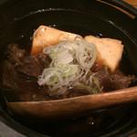 44763788 - 石垣牛スジの肉豆腐