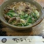 珍平そば  - 料理写真:「肉なんばそば」712円税込