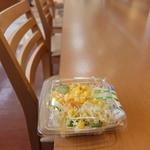 44765055 - モーニングセットのサラダ