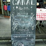 CANAL -