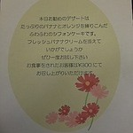 44767520 - シフォンケーキ説明