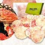 海老萬 - 2017年この春季節限定商品「ずわいがに」270円