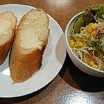 サンマルコ - セットのパン&サラダ