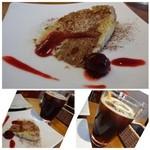 ピュールピュール - ◆デザート・・餡アイスとバニラアイス ドリンクは「アイスコーヒー」を選びましたが、かなり薄め。(^^;)