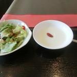 44770952 - サラダ・杏仁豆腐