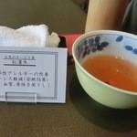 44770959 - 本日のお茶「紅灌木」