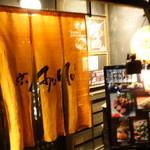 京Apollo 六角 -