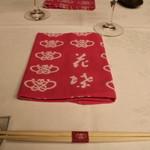 花蝶 - テーブルセット