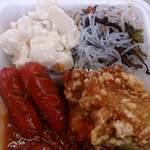大黒屋 - お弁当 大黒屋 @本蓮沼 ハンバーグ弁当の4種の副菜