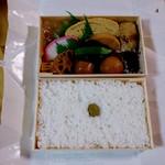 日本橋 弁松総本店 - 二段折
