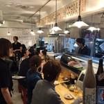 くし蔵  - 盛り上がる店内は新代田の憩いの場です
