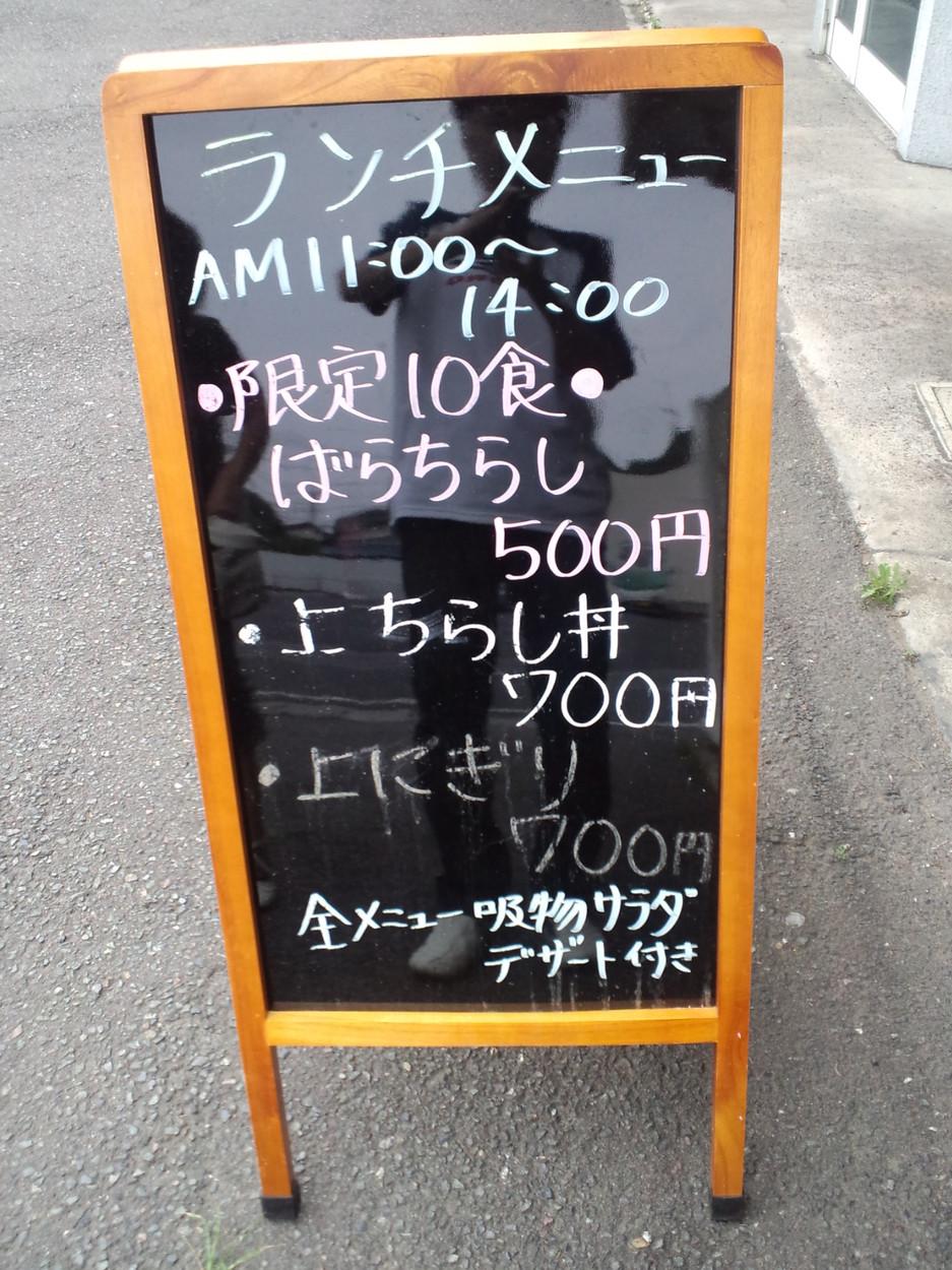 すし処なかよし name=