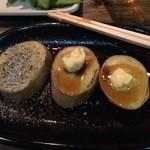 串山串蔵 - 料理写真: