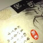 花街道付知 - 料理写真:龍の瞳2キロ★2250円♪