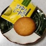 庄壽庵 - ゆずサブレ