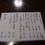 44785542 - メニュー(2015/11)