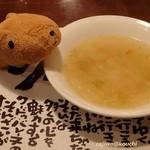 Queue de baleine - ランチのスープ