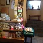 甚五郎 - レジと二階席入り口