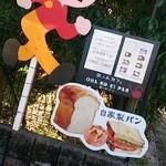 茶ノ木カフェ -