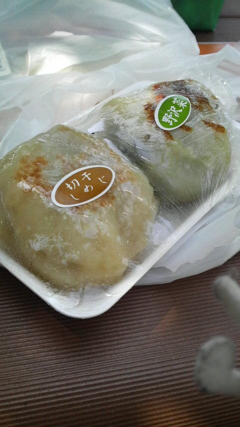 蔦屋本店 name=