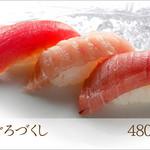 魚錠 - 料理写真: