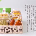 フレーバーズ - お歳暮・お年賀にはお野菜の焼き菓子セットを!