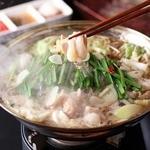 和牛もつ鍋(牛骨スープ or 白もつ鍋)【一人前】