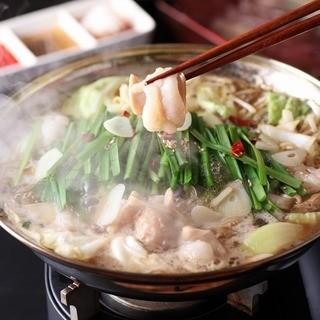 【名物鍋】しゃぶしゃぶ/牛骨スープもつ鍋/濃厚白もつ鍋