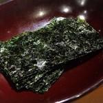 焼肉きんぐ - ☆韓国のり☆食べ放題menu