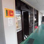 heladiwa  - 2階の入口