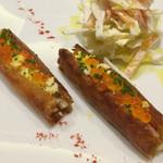 サリュー - 松葉ガニと里芋のパートブリック包み焼き 白菜と柿のサラダ柚子風味