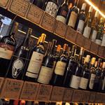 ビストロFrogs - リーズナブルなワインを数多く取り揃えております