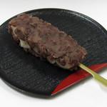 里見茶屋 - 北海道産高級あずき使用 粒あんだんご