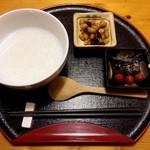 金シャチ珈琲店 -