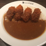CoCo壱番屋 - カキフライカレー