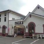 ステーキハウス寿楽 本店 - 寿楽本店(栃木県那須郡那須町湯本)外観